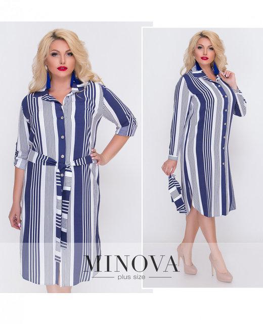 Платье–рубашка на пуговицах с длинными рукавами. Р. 50-56