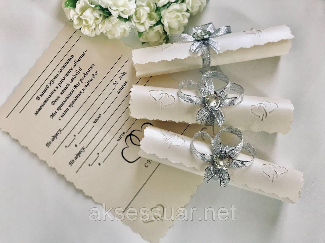 Запрошення на весілля ручної роботи
