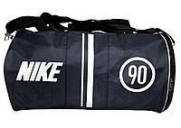 Спортивна сумка бочка синього кольору в стилі Nike (903)