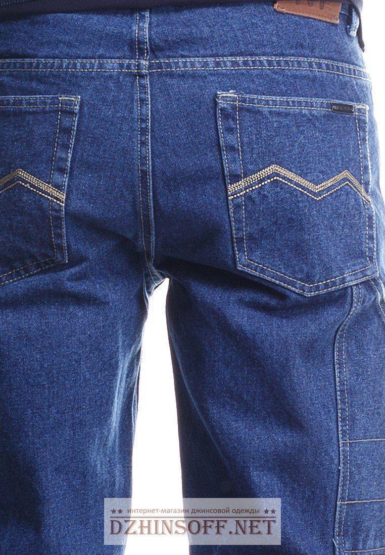 402d20c5921 Джинсы Мужские Montana Оригинал размер 36 - Интернет магазин джинсовой  одежды в Львове