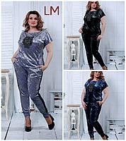 237ce687e1e80 До 74 р Красивый костюм велюровый брюки и кофта 770796 женский батал  большого размера летний осенний