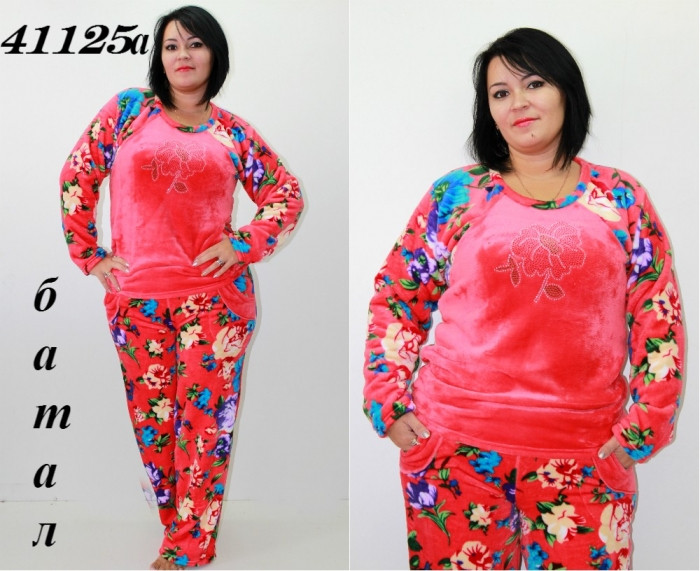 Теплая махровая пижама большого размера.