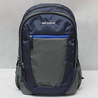 Школьный рюкзак с ортопедической спинкой Z331, L, Dr.Kong синий , фото 1
