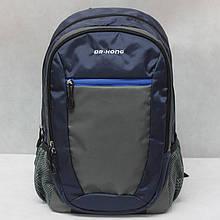 Школьный рюкзак с ортопедической спинкой Z331, L, Dr.Kong синий