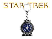 Брелок Star Trek Звездный путь Звездный Гражданин