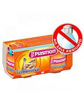 Пюре Plasmon Tacchino от 4 мес.3х80гр