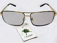 Очки  Антифары-хамелеон.Линзы фотохромное стекло.