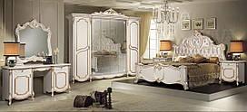 Спальня Лорена Слониммебель Белая