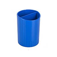 Стакан пластиковый 2 отделения Синий