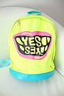 Рюкзак молодежный YES!, фото 3