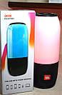 Колонка JBL Q690 Pulse блютуз (с цветной подсветкой), фото 2