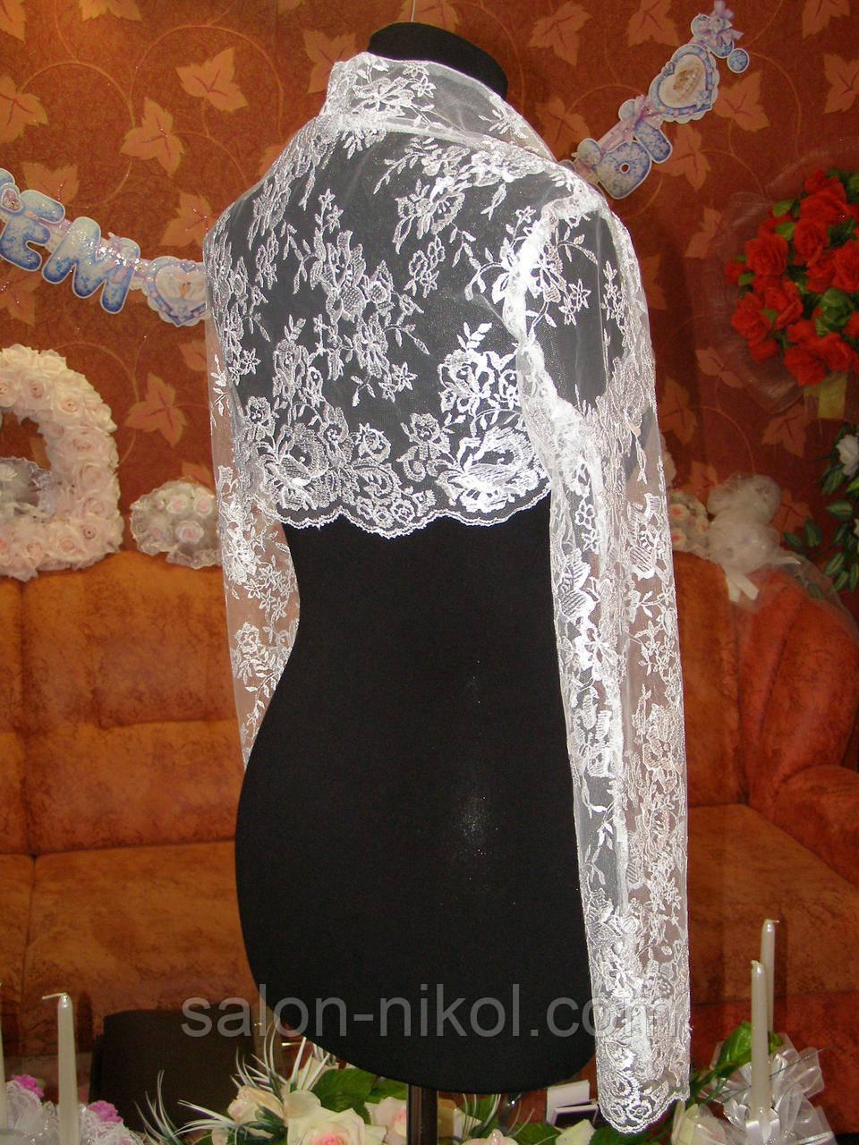 Свадебное кружевное болеро длинный рукав