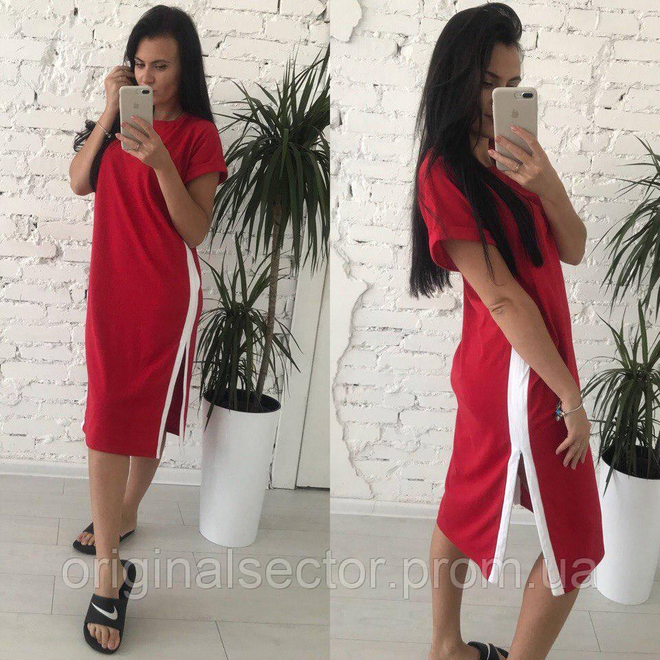 34b6d8e5b22 Женское летнее спортивные платье - интернет-магазин