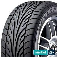 Летние шины Dunlop SP Sport 9000 (265/40 R18)
