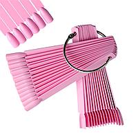 Палитра веерная на кольце для гель лака, розовая