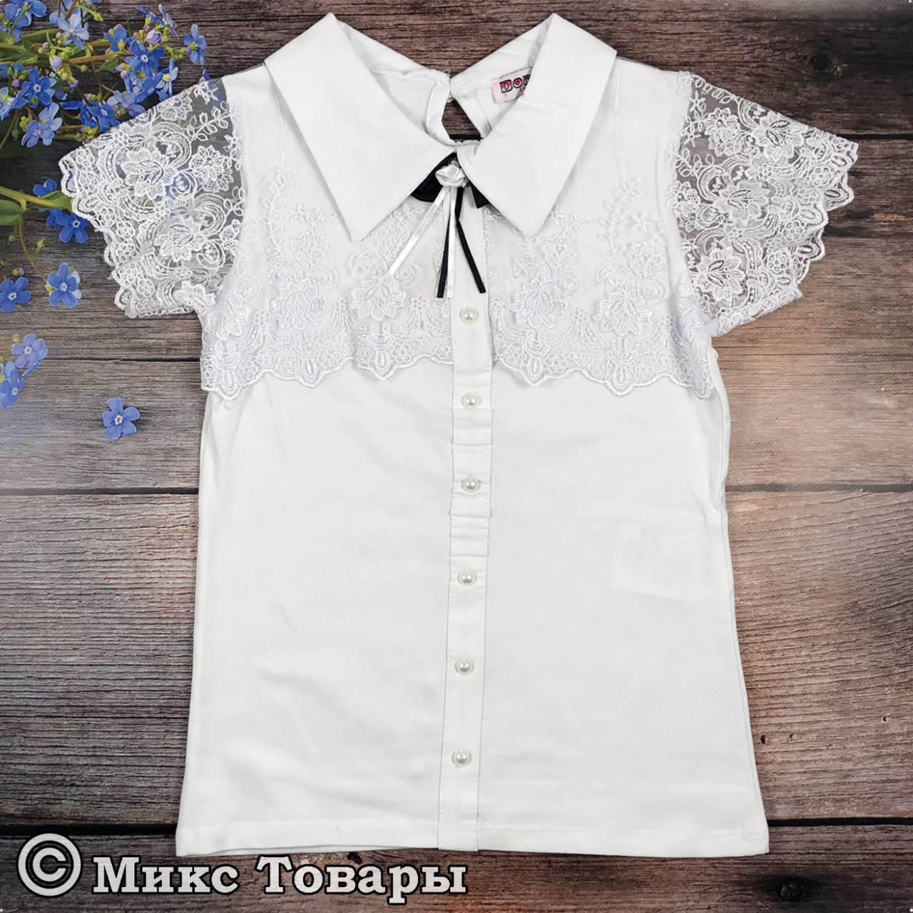 Белая нарядная блузка для девочек Размер: 128 см (6674-2)
