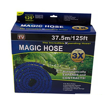 Шланг для полива Magic Hose 37,5 м / 125 ft