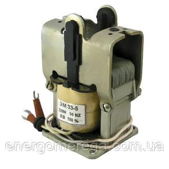Катушка для электромагнита ЭМ 33-5, фото 2