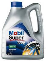 Минеральное моторное масло Mobil S1000 15W-40 4 л.