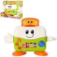 Набор игровой техники для малышей Тостер,звук, свет,подвижные руки, таймер -трещотка, WinFun0753-NL