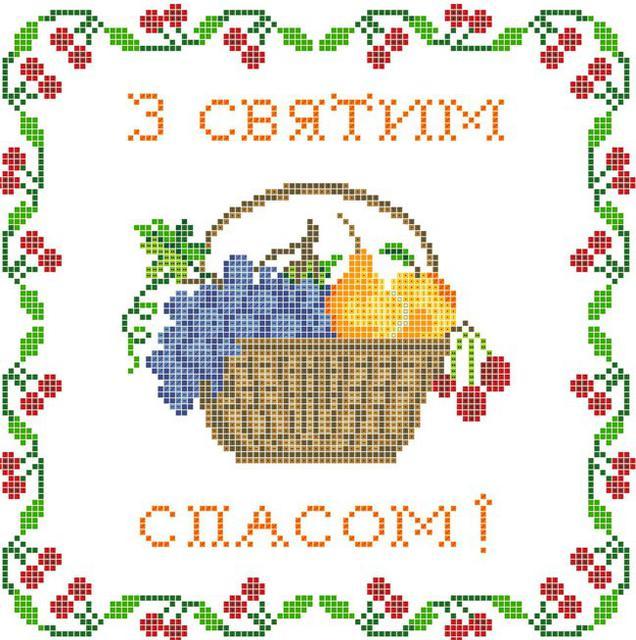 Схемы для вышивки бисером Княгиня Ольга - купить Рушники до Спаса b06b6c708a13c