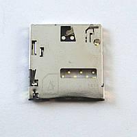 Коннектор SIM-карты для Samsung I9300 Galaxy S3, I9500 Galaxy S4, I9505 Galaxy S4, N7100 Note 2, N7105 Note 2