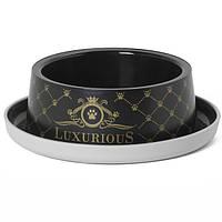 Миска для собак Luxurious Pets  (Moderna) пластик, 735мл, d-20см (цвет черный)