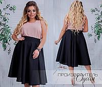 76ea6818562 Офисный женский костюм размер 48 52 в Украине. Сравнить цены