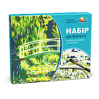 "Картина-раскраска по номерам ""Мост над прудом"" 35х45"