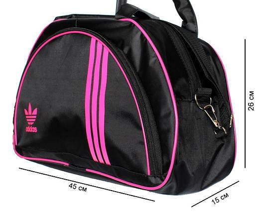 Спортивна жіноча сумка чорного кольору з рожевим логотипом Adidas (копия) ( 405) 5dfba91b86f39