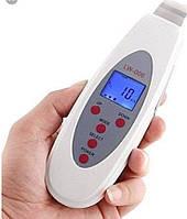 Аппарат для ультразвуковой чистки лица lw 006