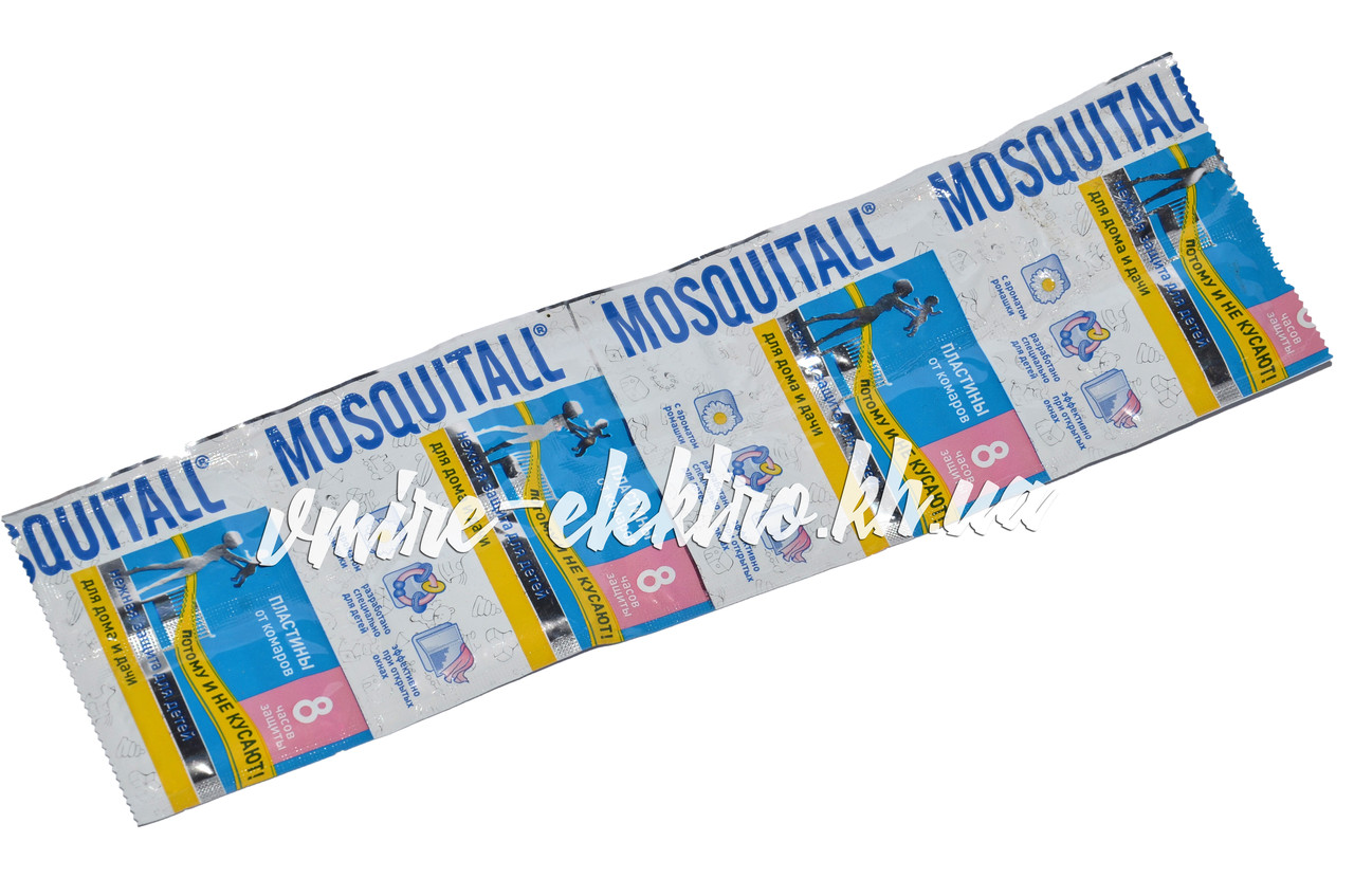 Пластини від комарів Mosquitall ніжна захист без запаху 10 шт