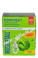 Жидкостной набор от комаров Mosquitall фумигатор + жидкость без запаха 45 ночей