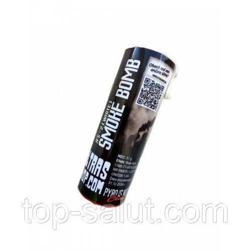 """Дымовая шашка с белым дымом фирмы """"Jorge"""" (Smoke Bomb JFS-2)"""