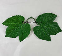Искусственный лист смородины-1 розетка=2листа (листья зеленые )