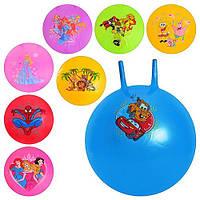 Мяч для фитнеса-55см M 0069 U/R с рожками