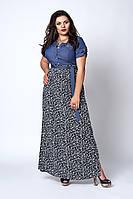 Длинное женское платье больших размеров с узором в мелкий цветок