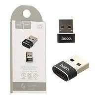 Переходник HOCO UA6 USB to Type-C