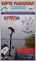 Копия Карта рыболова. Печенежское водохранилище.