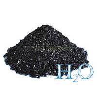 Кокосовый активированный уголь Steam Activ Carbon