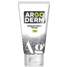 ArgoDerm - Мазь от грибка и трещин стопы (АргоДерм), фото 2