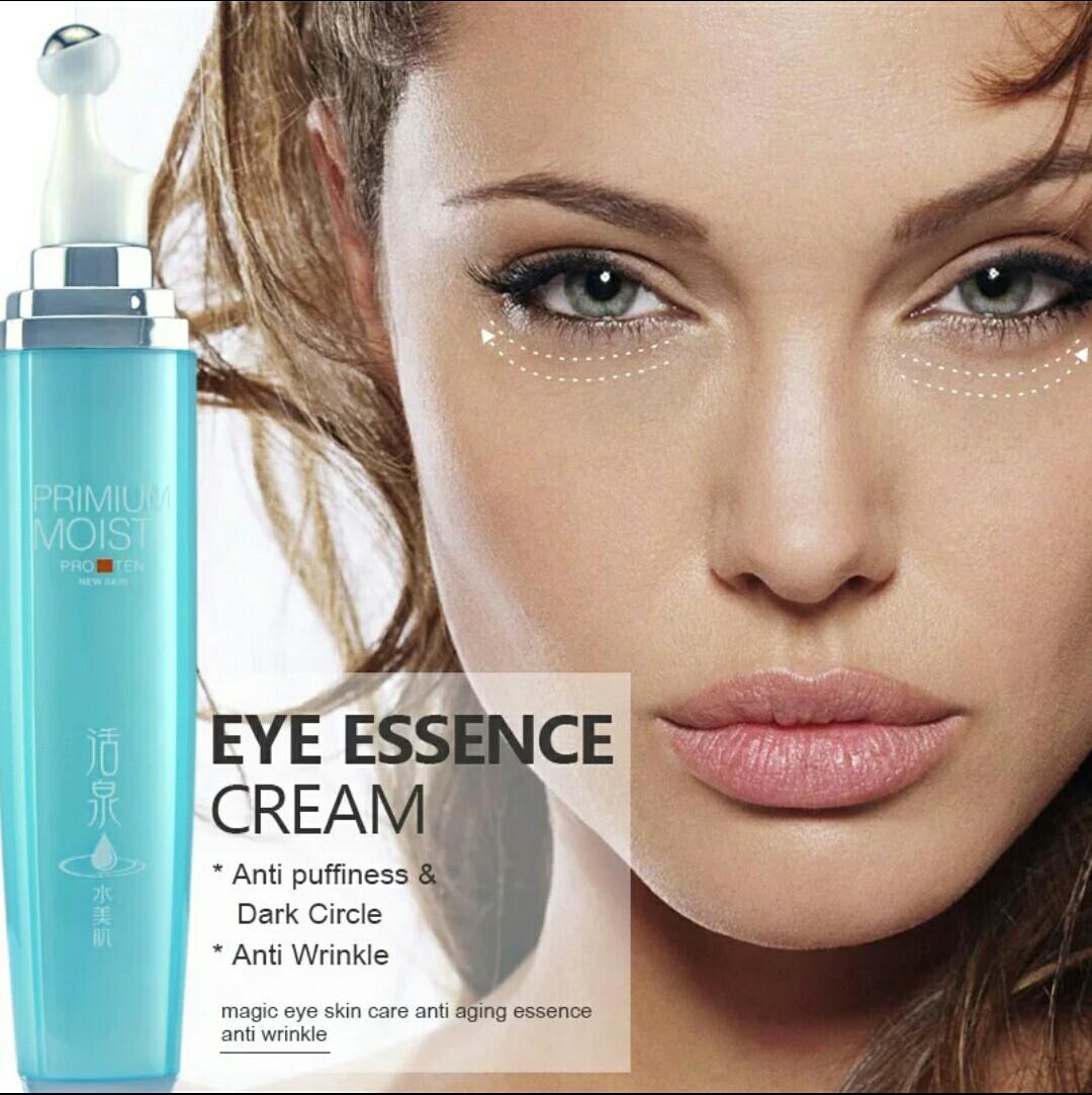 Крем-лифтинг для кожи вокруг глаз с морскими водорослями, коллагеном и гиалуроновой кислотой PRIMIUM MOIST