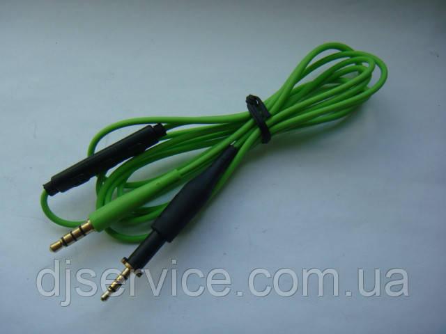 Шнур (green) с пультом для наушников AKG K450 K451 Q460 K480