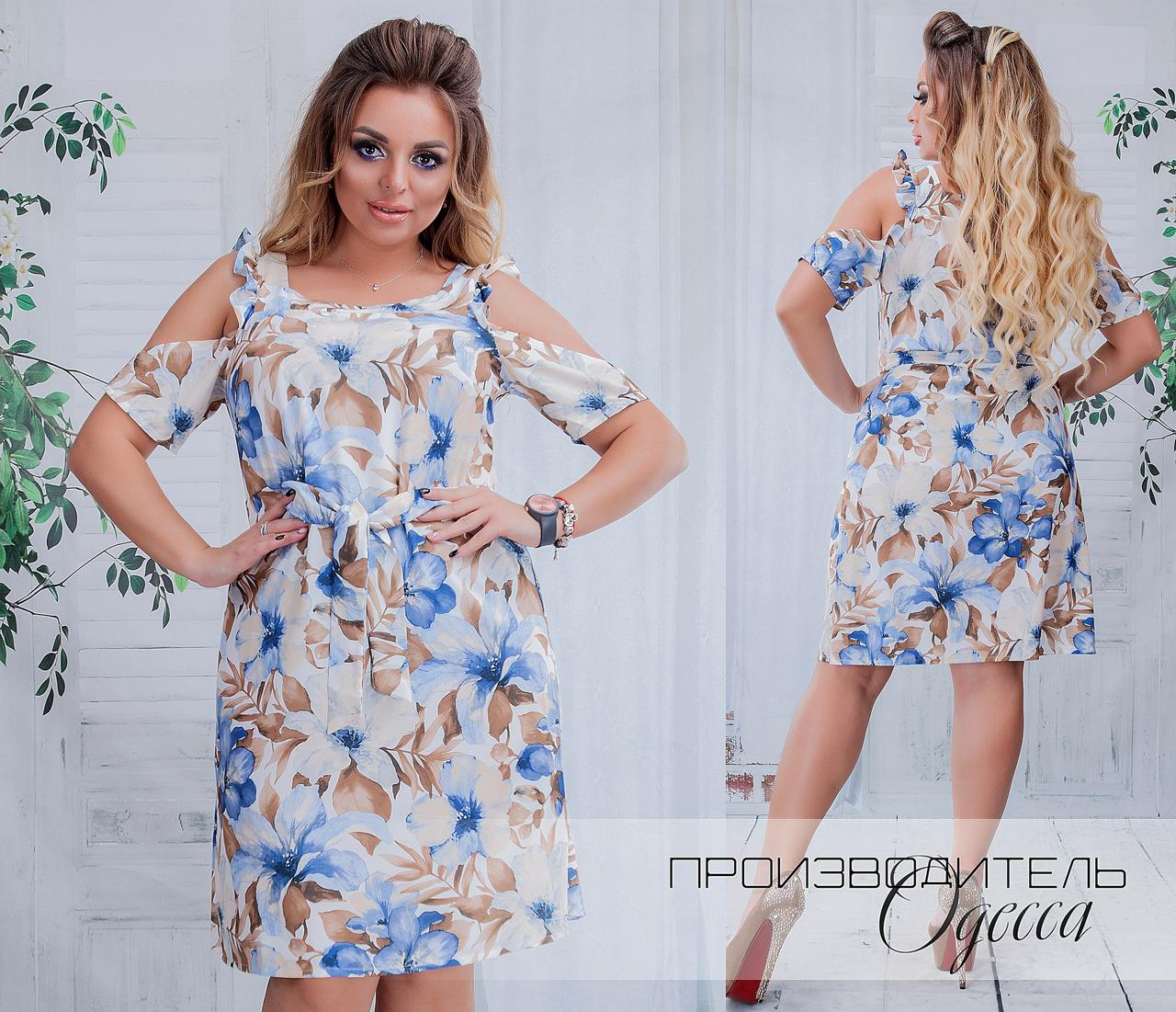 Женское платье Адельфина