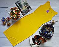 Летнее легкое платье-майка Вискоза Желтый