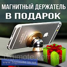 ФМ модулятор,ФМ трансмиттер,блютуз,FM Модулятор, Bluetooth FM модулятор, h65 + магнитный держатель в подарок, фото 3