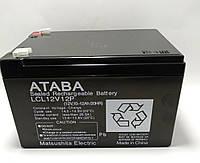 Акумуляторна батарея ATAVA 12V12AH