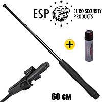 """Телескопическая дубинка ESP 23"""" ⭐⭐⭐⭐⭐ Эргономическая ручка - EXB-23HE BLK (BH-35) (Закаленная сталь)"""