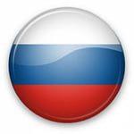 Мы начали сотрудничество с Россией