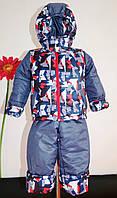 Демісезонний комбінезон-трансформер для хлопчика на ріст 98-116 см, фото 1